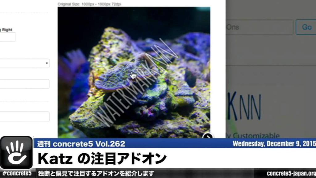 Katz の注目アドオン (2015/12) – 週刊 concrete5 Vol.262